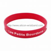 customize-wristbands_1476.jpg