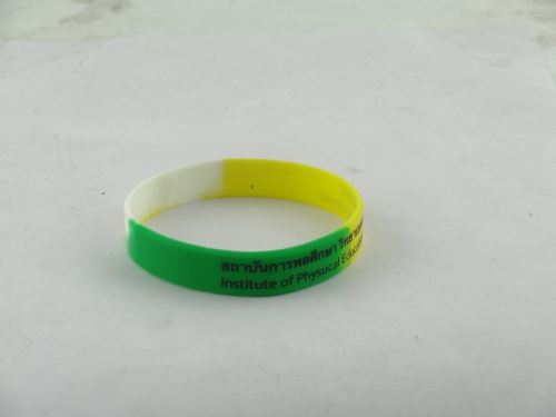 How to make printed silicone wristbands?