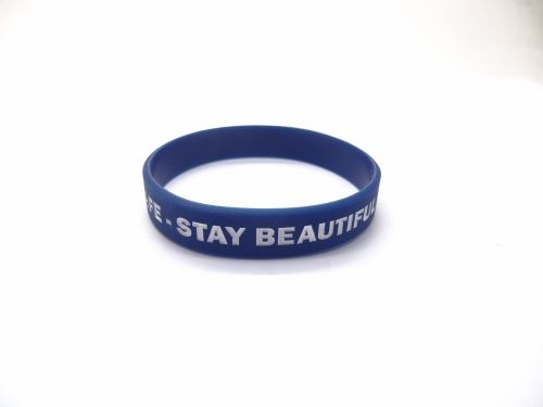 Election silica gel Bracelet design should pay attention to what?