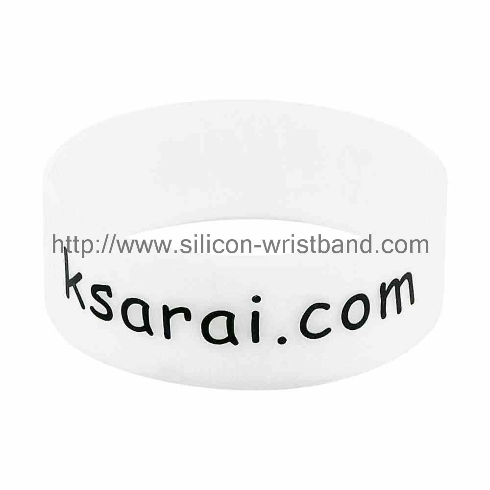 How to make the courage silicone bracelet?