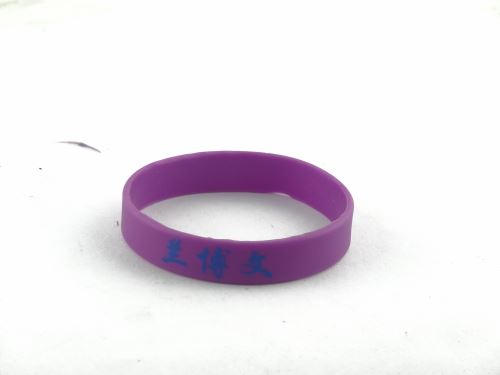 where to get rubber bracelets