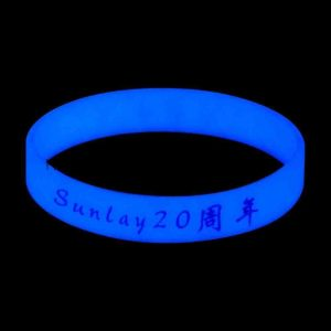 custom-silicone-wristbands-no-minimum_1573.jpg