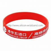 wristbands-that-help-with-balance_4630.jpg