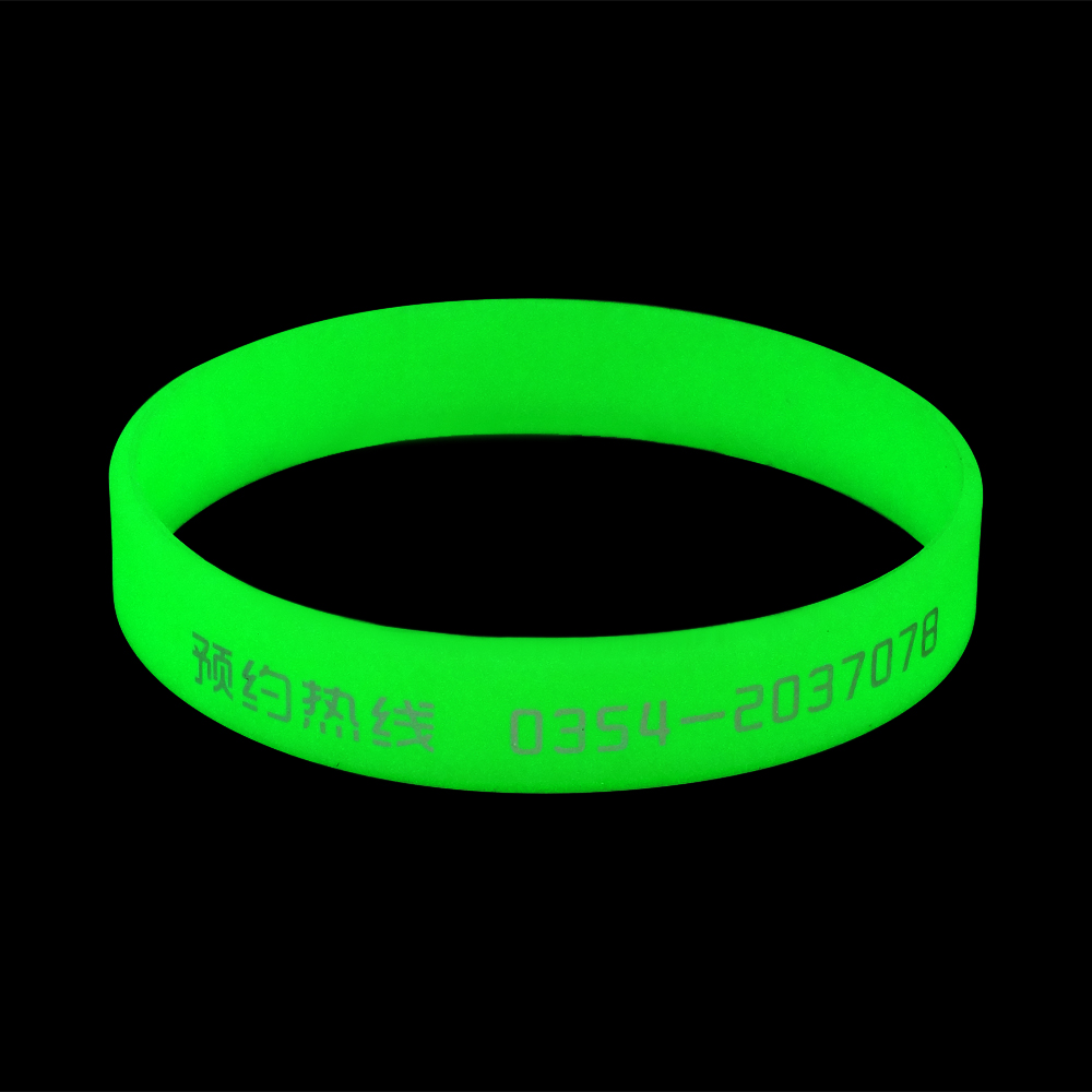 design your own wristband