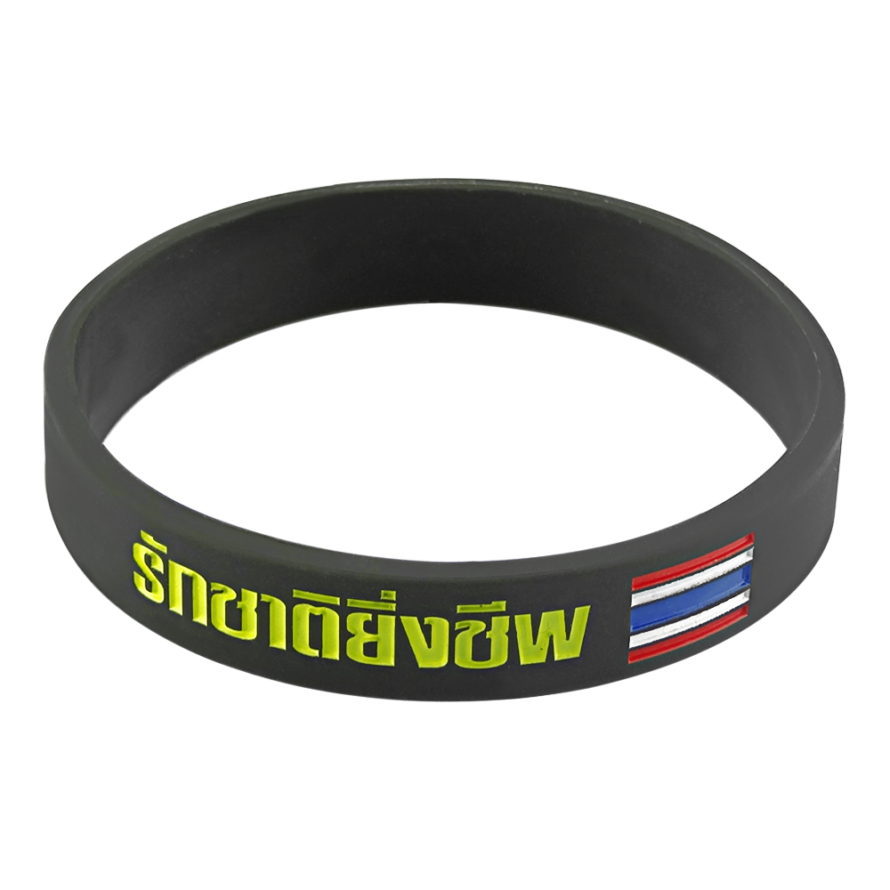 cheap custom wristbands